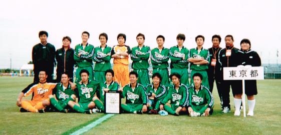 2001年国体東京代表