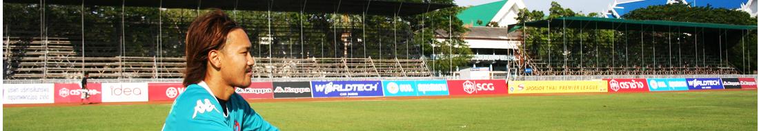 Football Life -久保田勲公式サイト- ブログ