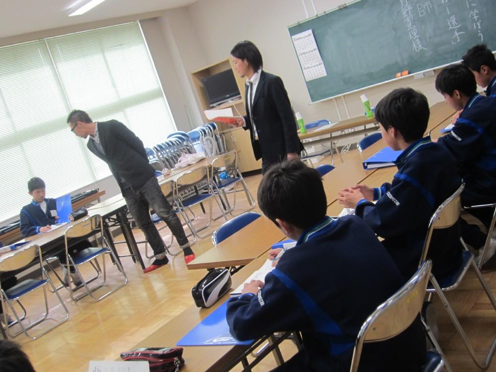 雀宮中学校授業|久保田勲