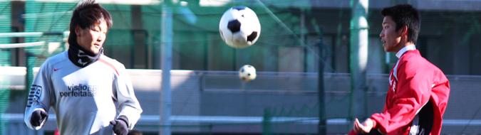 高校サッカー強化プロジェクト