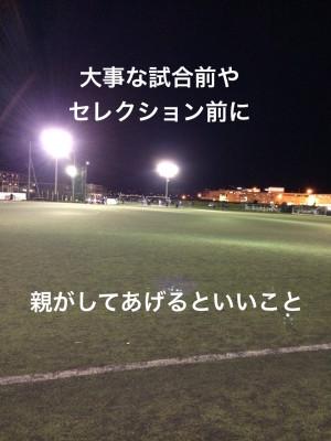 S__5382159